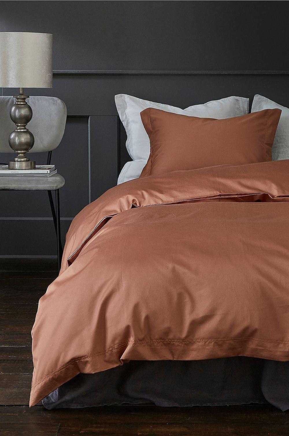 Ellos sengetøj brun