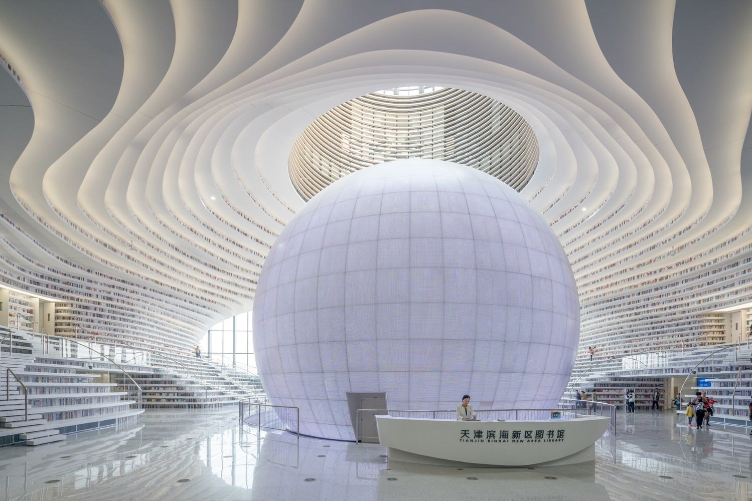 bibliotek kina arkitektur struktur bøger design øje