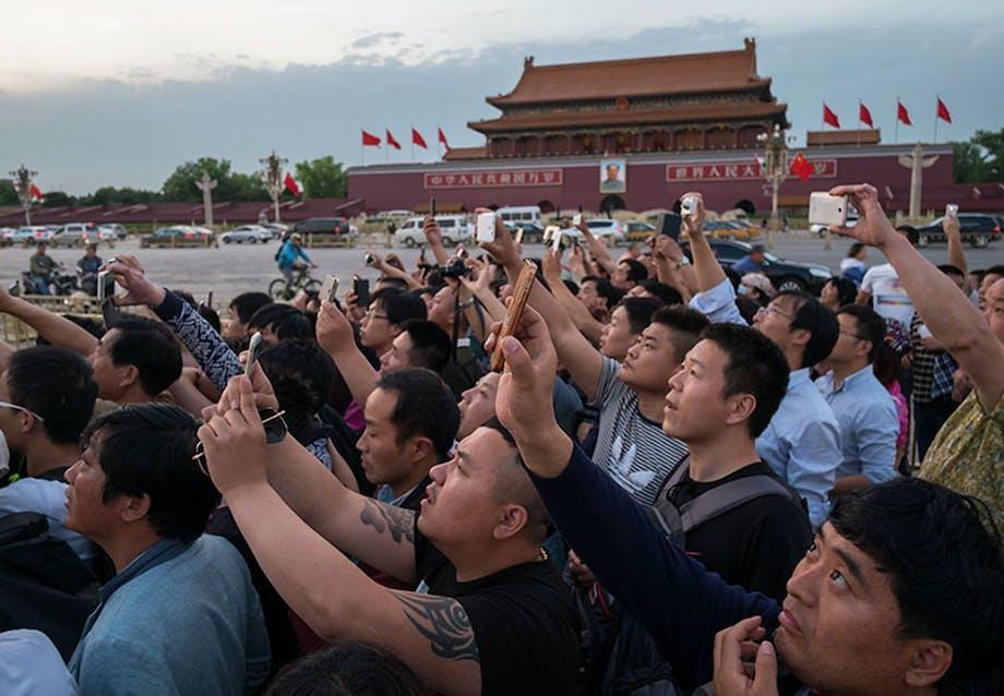 Mao mausolæet i Beijing