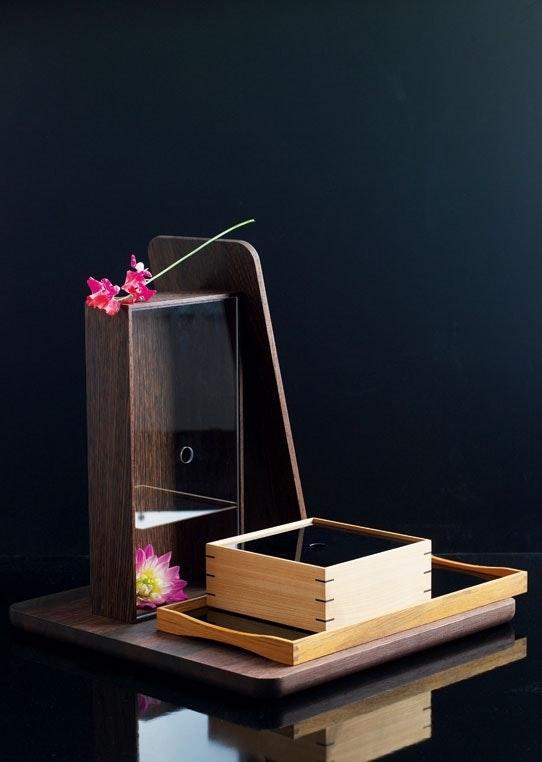 Æsker, Treasurebox