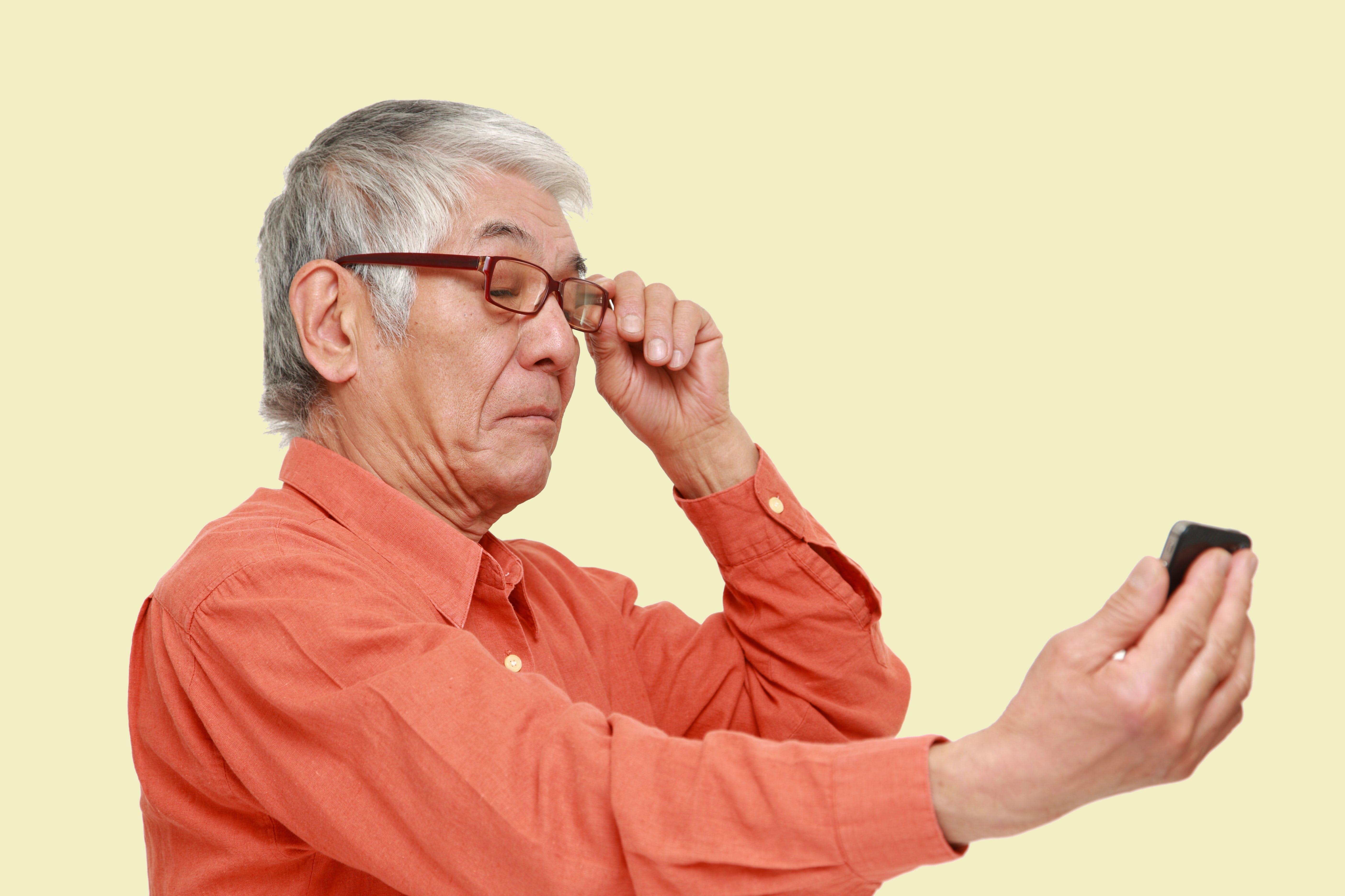 Hvorfor blir synet dårligere med alderen?